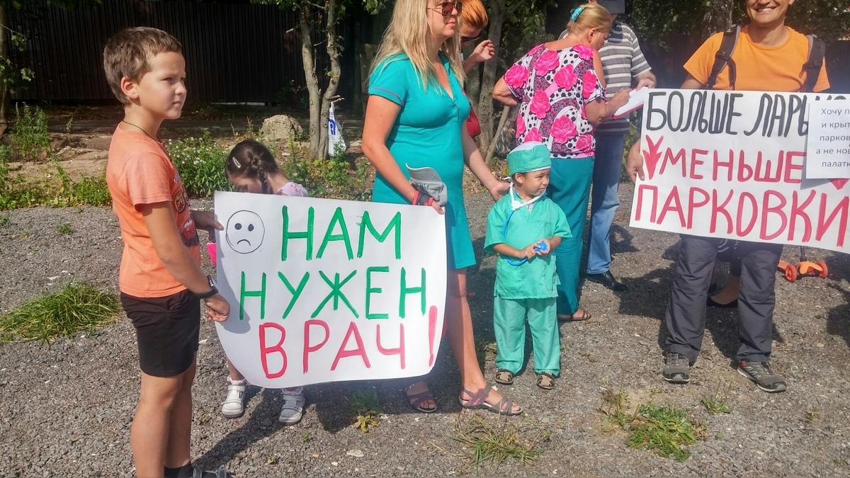 Брёхово протестует против ларьков