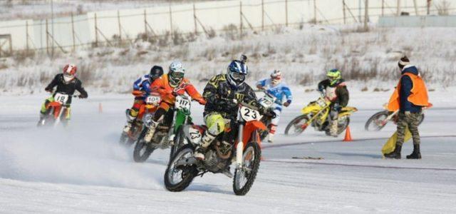 Мотогонки MX Speedway 2019